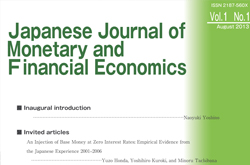 Japanese Journal of Monetary and Financial Economics